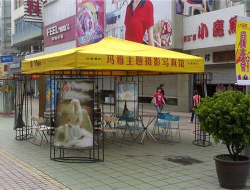 广告帐篷案例