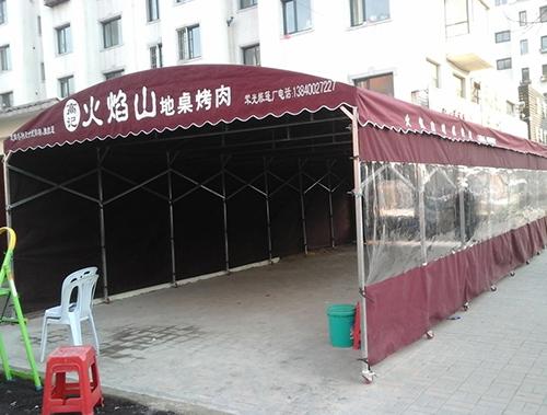 推拉式帐篷