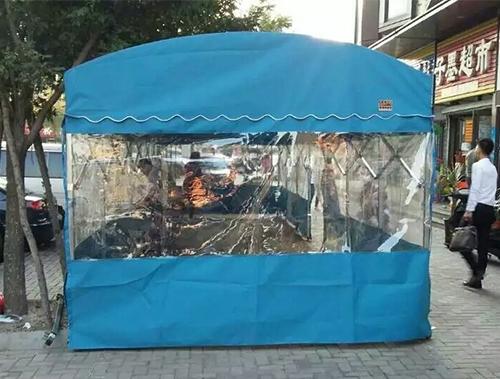 推拉帐篷围布