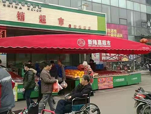 超市推拉蓬